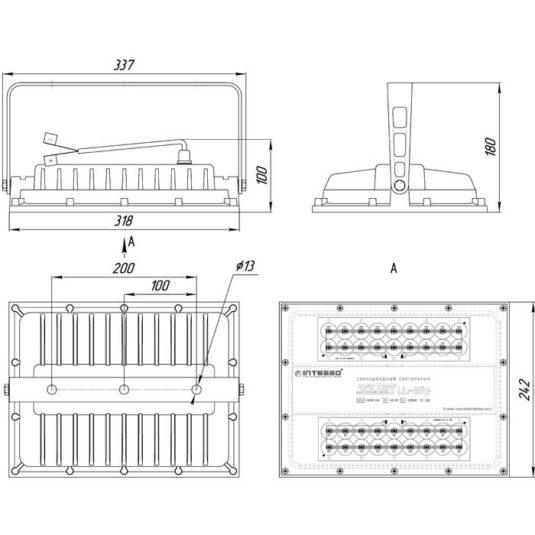 Промышленные светодиодные светильники Solaris LL-45p/LL-70p