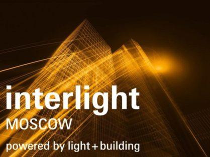 Светодиодные светильники INTESSO на выставке Интерсвет-Москва