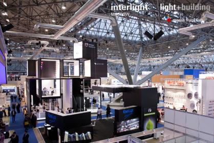 ИНТЕССО на выставке ИНТЕРСВЕТ МОСКВА. Новая линейка светодиодных светильников SimpLED.