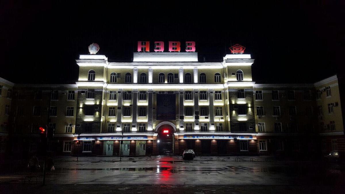80 лет локомотиву экономики Дона - Новочеркасскому Электровозостроительному Заводу!